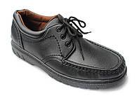 Туфли мужские А1202