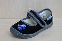 Тапочки для садика мальчику текстильная обувь тм Виталия Украина размер 23 по 27
