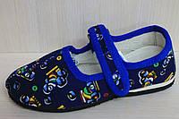 Детские текстильные тапочки для мальчика Украина тм Экотапок размер 15, 21,5, 22