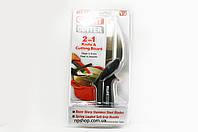 Кухонные ножницы нож 2 в 1 Smart Cutter