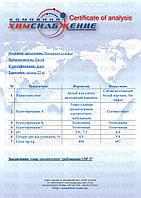 Неомицина сульфат (неомецин, неофрацин, миацин)
