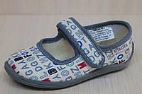 Тапочки для мальчика текстильная обувь от тм Виталия Украина размер с 23 по 27