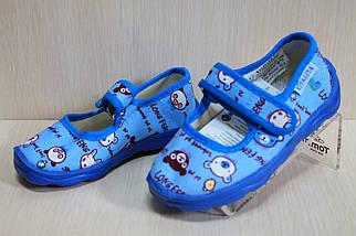 Домашние тапочки для детей в садик на мальчика текстильная обувь Виталия Украина размеры 19 по 22,5, фото 3