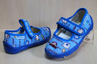 a20be0443 Домашние тапочки для детей в садик на мальчика текстильная обувь Виталия  Украина размеры 19 по 22
