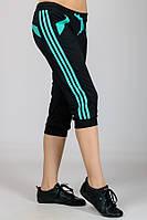 Бриджи спортивные женские бирюзовые брюки капри с лампасами трикотажные Турция