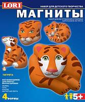 Магнит Тигрята
