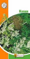 Семена Тмин 2 гр