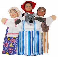 Кукольный домашний театр КРАСНАЯ ШАПОЧКА (4 персонажа)