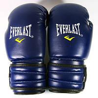 Перчатки боксёрские Everlast Pro Fight 8oz