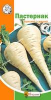 Семена Пастернак 1,0 гр
