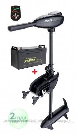 Электромотор для троллингаFisher 55 +аккумулятор 120Ah
