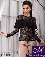 Гипюровая женская блуза черного цвета с воланом  (р. S, M, L, XL) арт.12909
