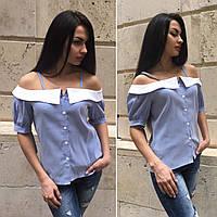 Женская блуза открытые плечи  3329