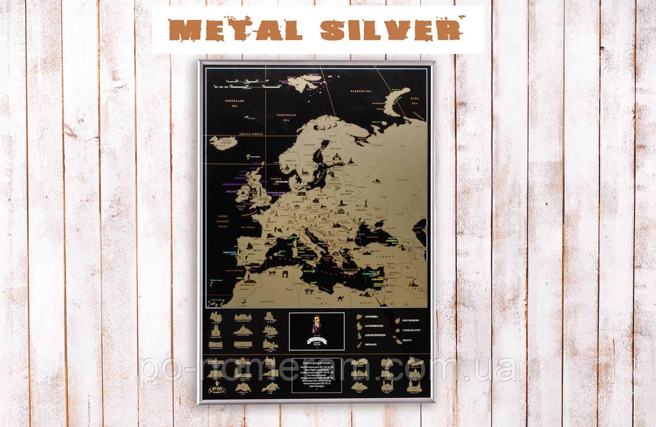 Скретч карта My Map Black Edition Europe в раме (англ. язык)