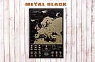 Скретч карта My Map Black Edition Europe в раме (англ. язык), фото 3