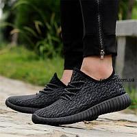 Кроссовки в стиле ADIDAS YEEZY кеды текстильные черные подошвой