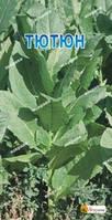 Семена Табак 0,1 гр