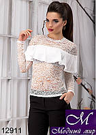 Гипюровая женская блуза белого цвета с воланом  (р. S, M, L, XL) арт.12911