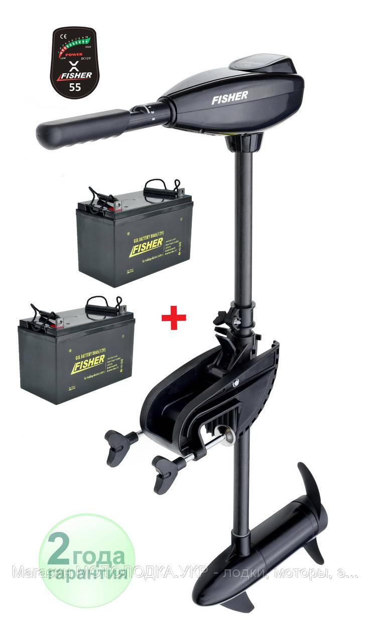 Электромотор для троллингаFisher 55 + 2 аккумулятора 80Ah