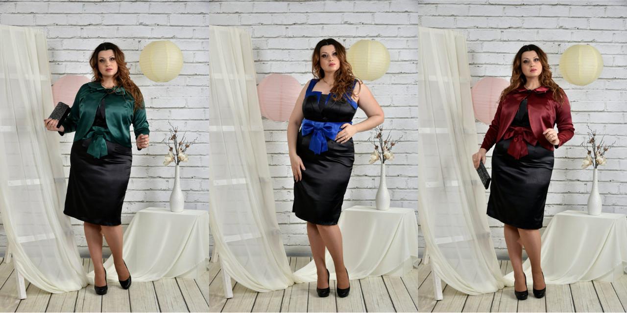 c512e059de2 Женский нарядный костюм болеро и платье королевского размера 60-74 ...