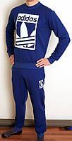 Мужской спортивный костюм Adidas синий 3082