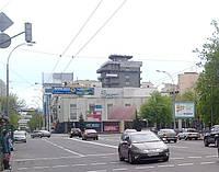 Скролл на ул. Московская 30