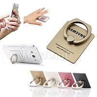 Кольцо держатель-подставка для телефонов и смартфонов Ring Holder (Samsung)