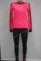 Женский спортивный костюм ADIDAS на замке