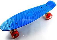 Пенни Борд Скейт Blue Светящиеся красные колеса (до 80 кг)