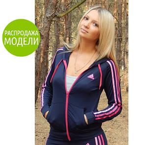 """Женская спортивная кофта Adidas """"Триколор"""" с длинным рукавом"""