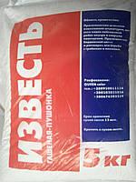 Известь гашеная пушонка 5 кг