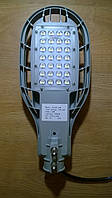 LED-светильник уличный JYL03S 30Вт