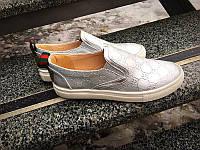 Слипоны женские кожаные Gucci серебро и белые NK0017