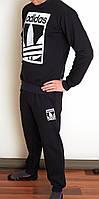 Мужской спортивный костюм Adidas черный 3080