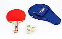 Набор для настольного тенниса 1 ракетка, 3 шарика Stiga