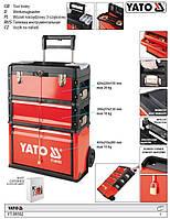 Тележка инструментальная 3 секции 2 колеса YT-09102