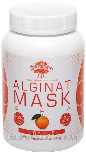Альгинатная маска с апельсином, 1000 г