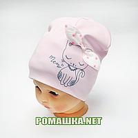 Детская весенняя, осенняя трикотажная шапочка р. 52 хорошо тянется ТМ Ромашка 3464 Бежевый
