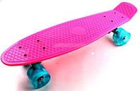 Скейт Penny Boarde Pink Светящиеся бирюзовые колеса (до 80 кг)