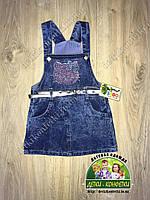 Джинсовая юбка-сарафан Kitty для девочек