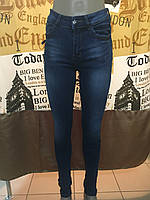 Турецкие джинсы на высокой талии