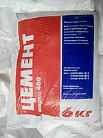 Цемент М 400  6 кг