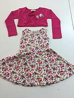 Красивое Платье для Девочки с Болеро Рост 104 -116 см