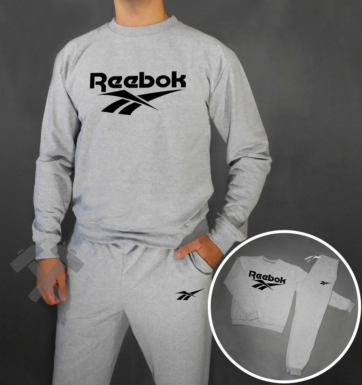 Спортивный костюм Reebok серого цвета с черным логотипом на груди