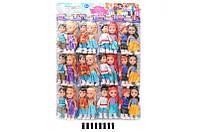 Набор кукол Диснеевские принцессы 12 шт на планшете