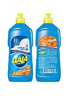 Средство для мытья посуды  GALA Апельсин 500 мл