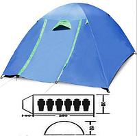 Палатка туристическая 6-ти местная Zelart SY-017