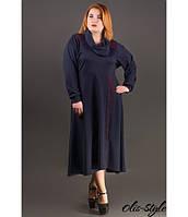 Батальное женское синее платье Клеш ТМ Olis-Style 54-60 размеры