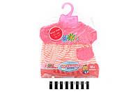 Одежда для пупса Бебика на вешалке, в пакете 22, 5*0, 5*28, 5 см. (m+)