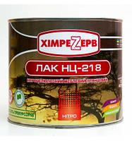 ЛАК НЦ-218 ХІМРЕЗЕРВ ГЛЯНЦЕВИЙ